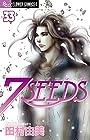 7SEEDS 第33巻 2017年01月10日発売