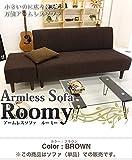 ワイドでシンプル アームレスファブリックソファ 150cm幅 3人掛けOK ブラウン(茶) 木製脚