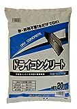 ドライコンクリート 20kg~砂・砂利不要・水を混ぜるだけで使える~
