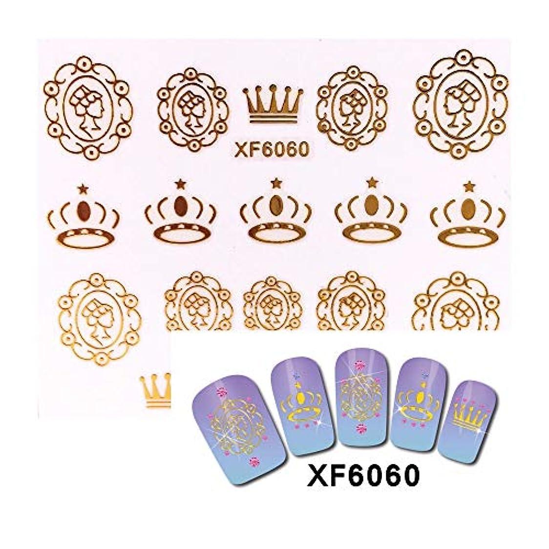 愚かな圧縮所属SUKTI&XIAO ネイルステッカー スタイル3Dネイルステッカー美容ゴールドクラウンデザインネイルアートチャームマニキュアブロンズデカールデコレーションツール