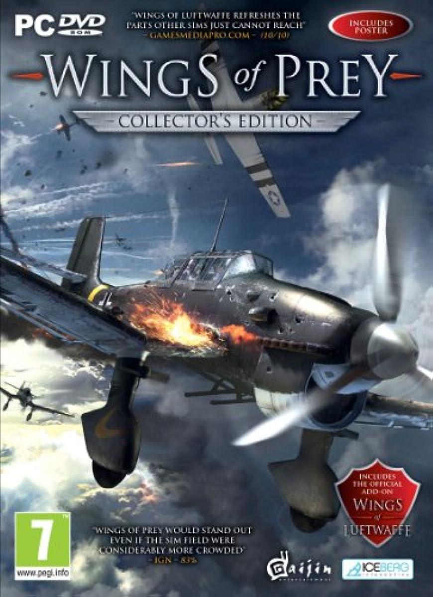 突き刺す類似性公園Wings of Prey: Collector's Edition (PC) (輸入版)