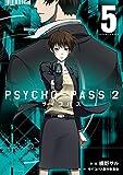 PSYCHO-PASS サイコパス 2 5 (BLADE COMICS)