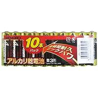 兼松 単3形アルカリ乾電池 10本(1パック) - メモレックス -