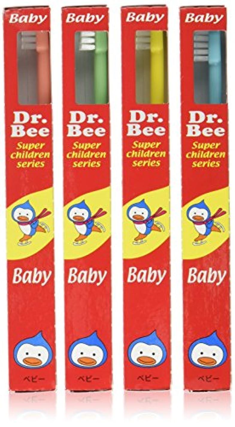 滑りやすいの配列適応的Dr.Bee ベビー 4本入り