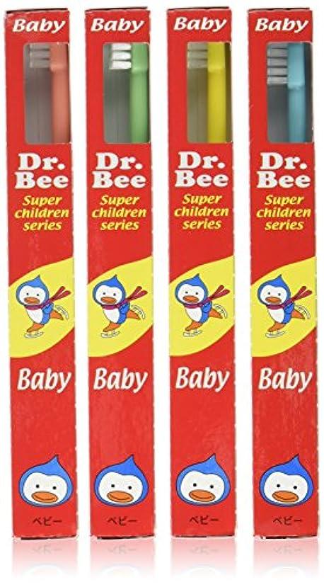 ソロ粉砕する浸漬Dr.Bee ベビー 4本入り