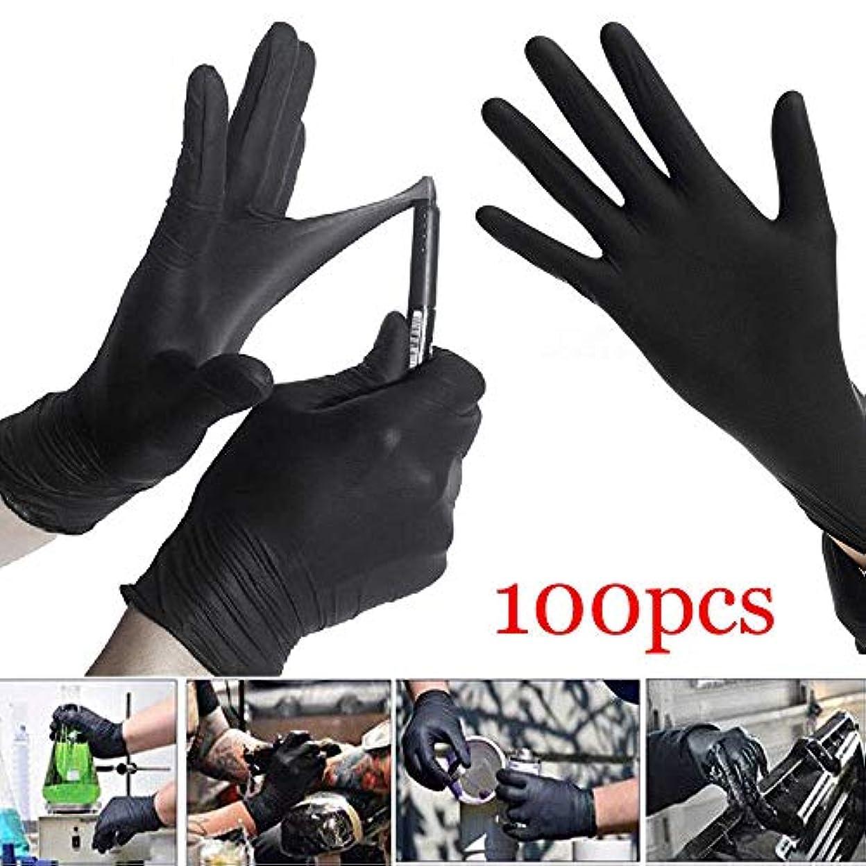 コーナー毎週受賞ブラックニトリル手袋、粉末安全性なしの使い捨てラテックスフリー医療用グレード安全検査ラージブラック(箱入り100個)