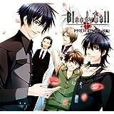Bloody Call ドラマCD2 「フライコール編」