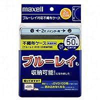 maxell Blu-rayディスク対応不織布ケース 2穴リング式 ブラック 両面 25枚入 FBDR-25BK