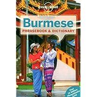 Burmese Phrasebook 5/E (Lonely Planet Phrasebooks & Dictionary)