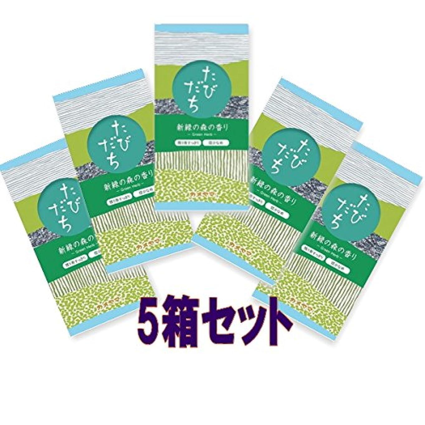 鰐コミットメント貪欲まとめ買 たびだち 新緑の森の香り 5箱セット カメヤマ