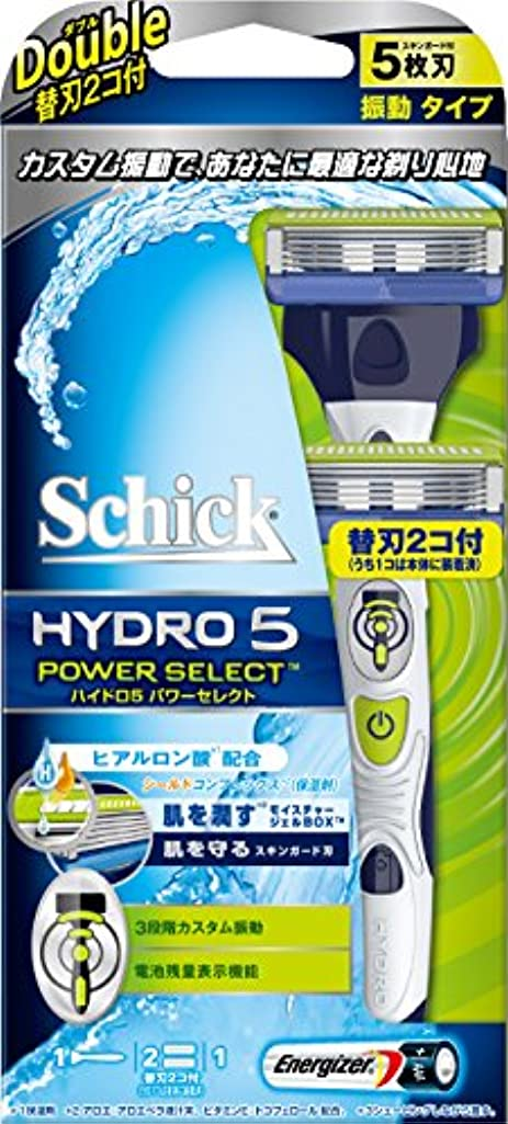 欠乏ソーダ水着陸シック ハイドロ5 パワーセレクト ダブルホルダー 替刃2コ付