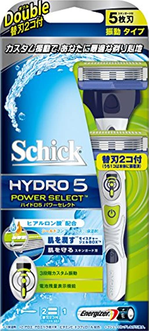 服を着るフィヨルド想像力シック ハイドロ5 パワーセレクト ダブルホルダー 替刃2コ付