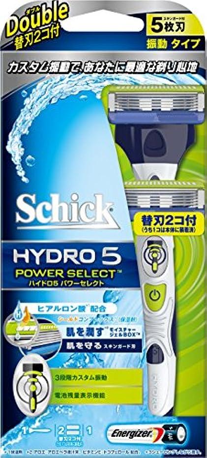 月曜ラップトップ上がるシック ハイドロ5 パワーセレクト ダブルホルダー 替刃2コ付
