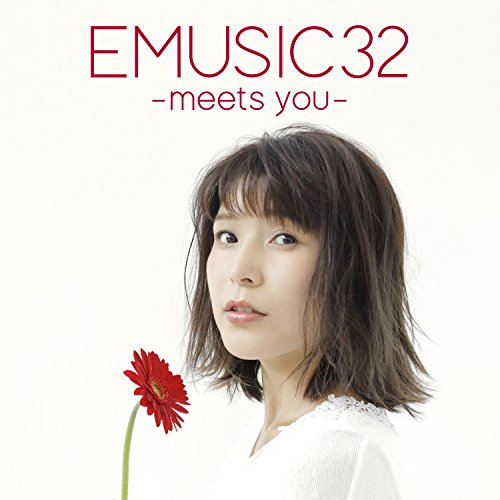 新田恵海 (Emi Nitta) – EMUSIC 32 -meets you- [MP3 320 / CD] [2018.05.16]