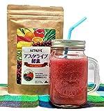ASTALIVE 酵素 スムージー チアシード 乳酸菌 麹菌 入り フルーツミックスベリー味 200g