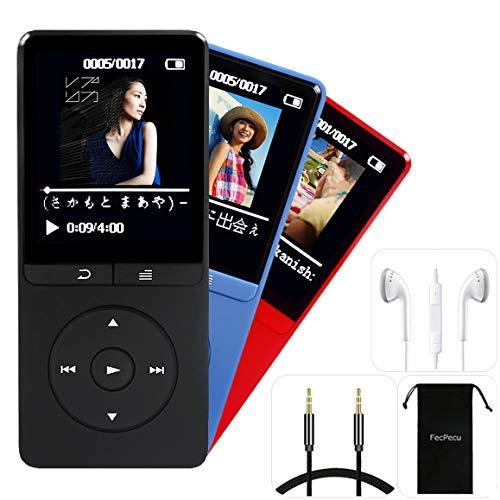 MP3プレーヤー FecPecu HIFI超高音質 ミュージックプレイヤー 小型で持ち運び可能 音楽プレイヤー 最大80時間のロスレス再生 内蔵8GB容量 64GBマイクロSDカードに対応 FMラジオ/ボイスレコーダー (FP20ブラック)