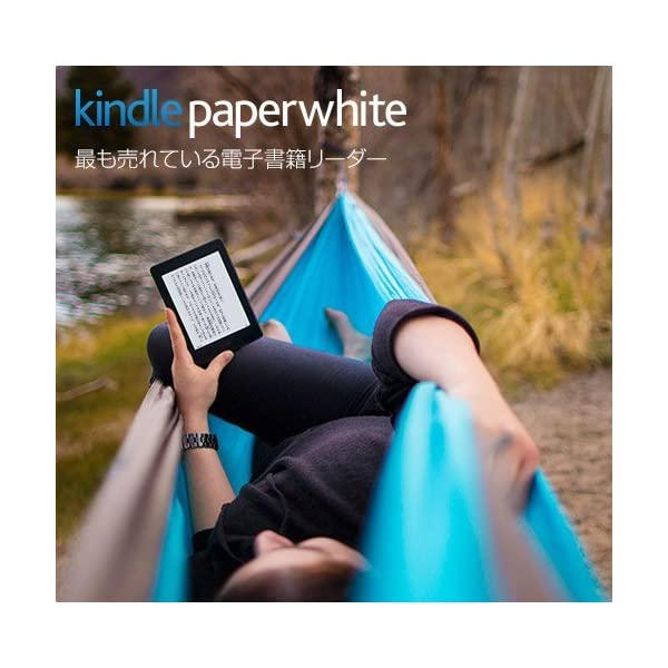 Kindle Paperwhite Wi-Fi...の紹介画像3