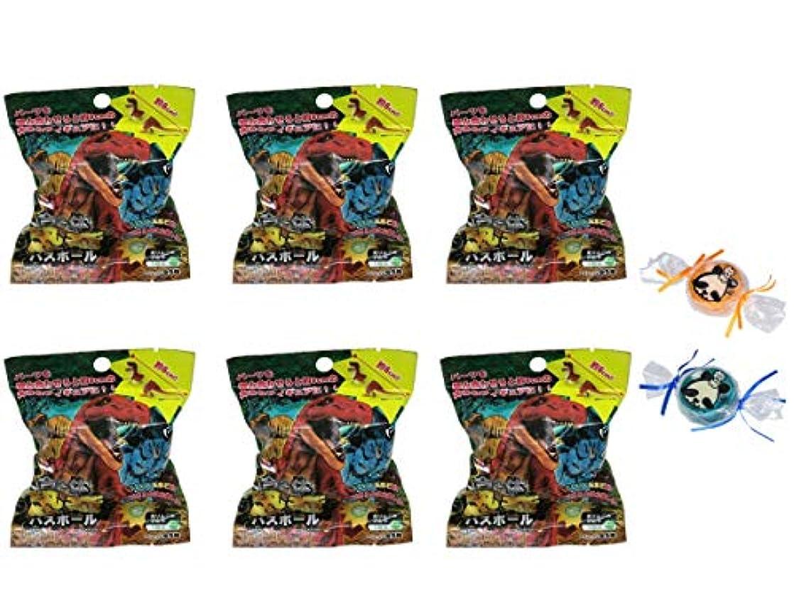 ピック盗賊リング【6個セット+ミニ石けん付】サンタン 合体恐竜 バスボール 青リンゴの香り 80g【パンダ石けん2個付】