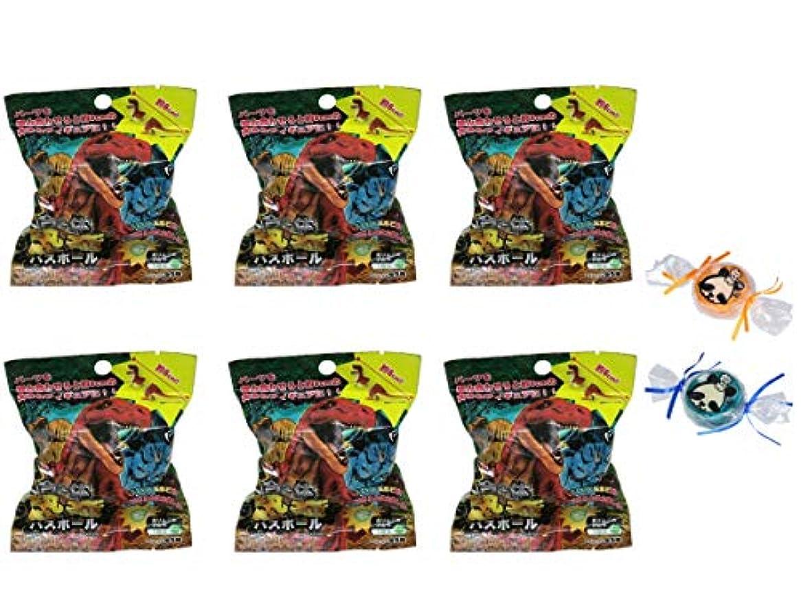 集める拡声器アナロジー【6個セット+ミニ石けん付】サンタン 合体恐竜 バスボール 青リンゴの香り 80g【パンダ石けん2個付】