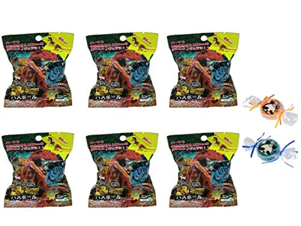 【6個セット+ミニ石けん付】サンタン 合体恐竜 バスボール 青リンゴの香り 80g【パンダ石けん2個付】