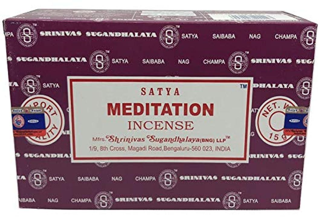 はっきりしない十億気候Satya Sai Baba ナグチャンパ 瞑想用お香スティック 12本パック 各15グラム
