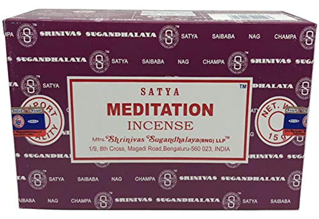 メッセンジャー増幅器ホバートSatya Sai Baba ナグチャンパ 瞑想用お香スティック 12本パック 各15グラム