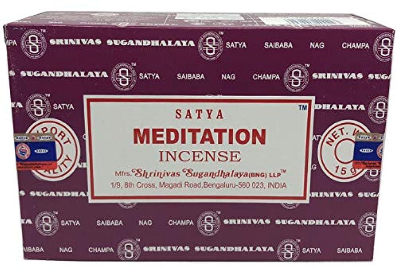 静けさ領収書カイウスSatya Sai Baba ナグチャンパ 瞑想用お香スティック 12本パック 各15グラム