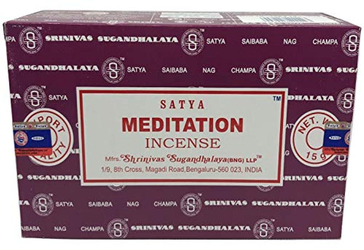 合唱団スチュワーデスウォルターカニンガムSatya Sai Baba ナグチャンパ 瞑想用お香スティック 12本パック 各15グラム