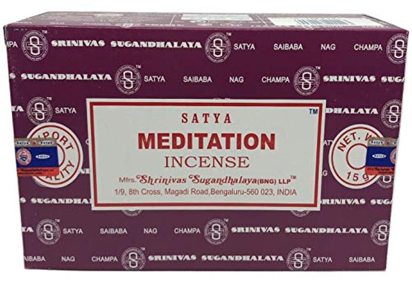 地球大混乱二十Satya Sai Baba ナグチャンパ 瞑想用お香スティック 12本パック 各15グラム