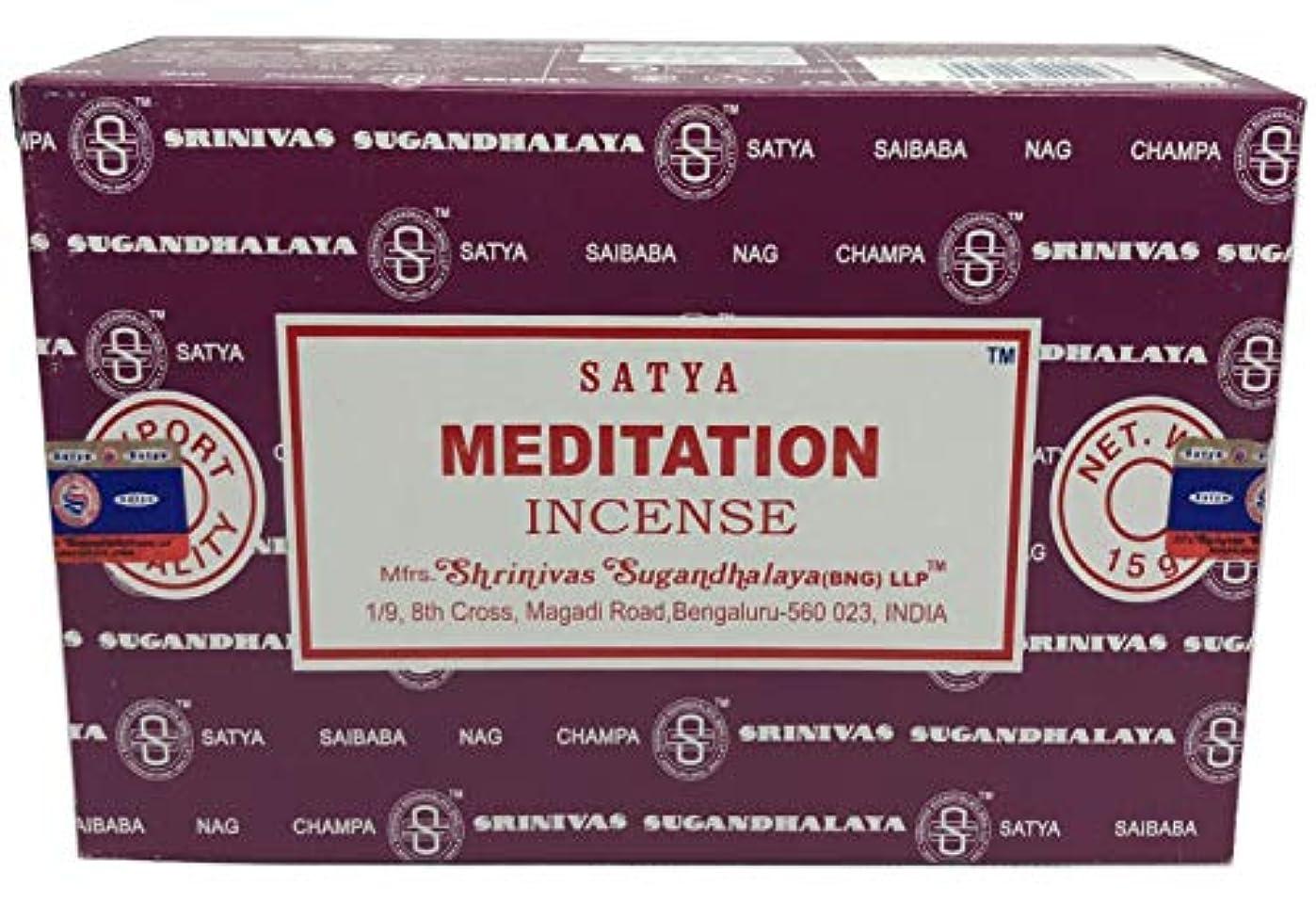 熟読する電気陽性触覚Satya Sai Baba ナグチャンパ 瞑想用お香スティック 12本パック 各15グラム
