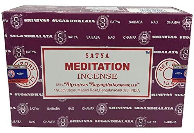 コート放置暗黙Satya Sai Baba ナグチャンパ 瞑想用お香スティック 12本パック 各15グラム