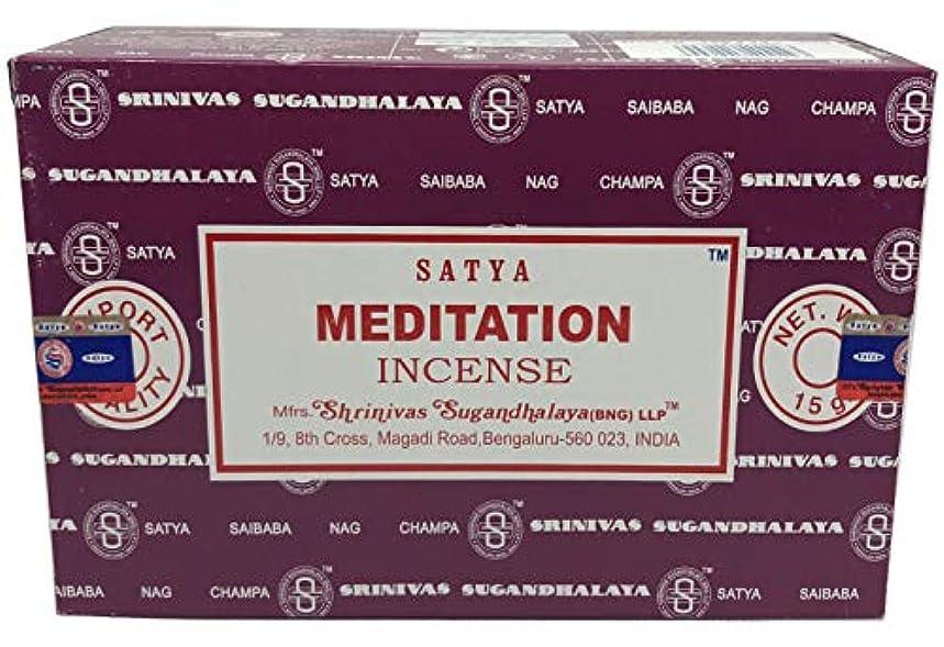 欠伸側溝酒Satya Sai Baba ナグチャンパ 瞑想用お香スティック 12本パック 各15グラム