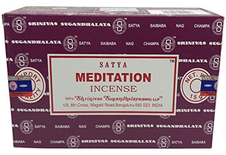 キャンベラ嫌な技術的なSatya Sai Baba ナグチャンパ 瞑想用お香スティック 12本パック 各15グラム