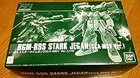 限定 HGUC スタークジェガンCCA-MSV Ver.機動戦士ガンダムユニコーン バンダイ MSVMGHGAWPGRGRE