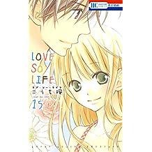LOVE SO LIFE 15 (花とゆめコミックス)