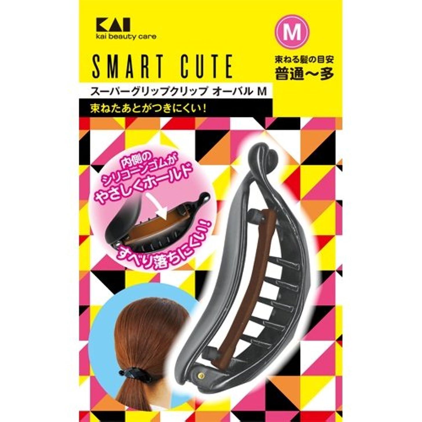 乞食感謝する道徳スマートキュート(SmartCute)スーパーグリップクリップオーバルМ HC3307