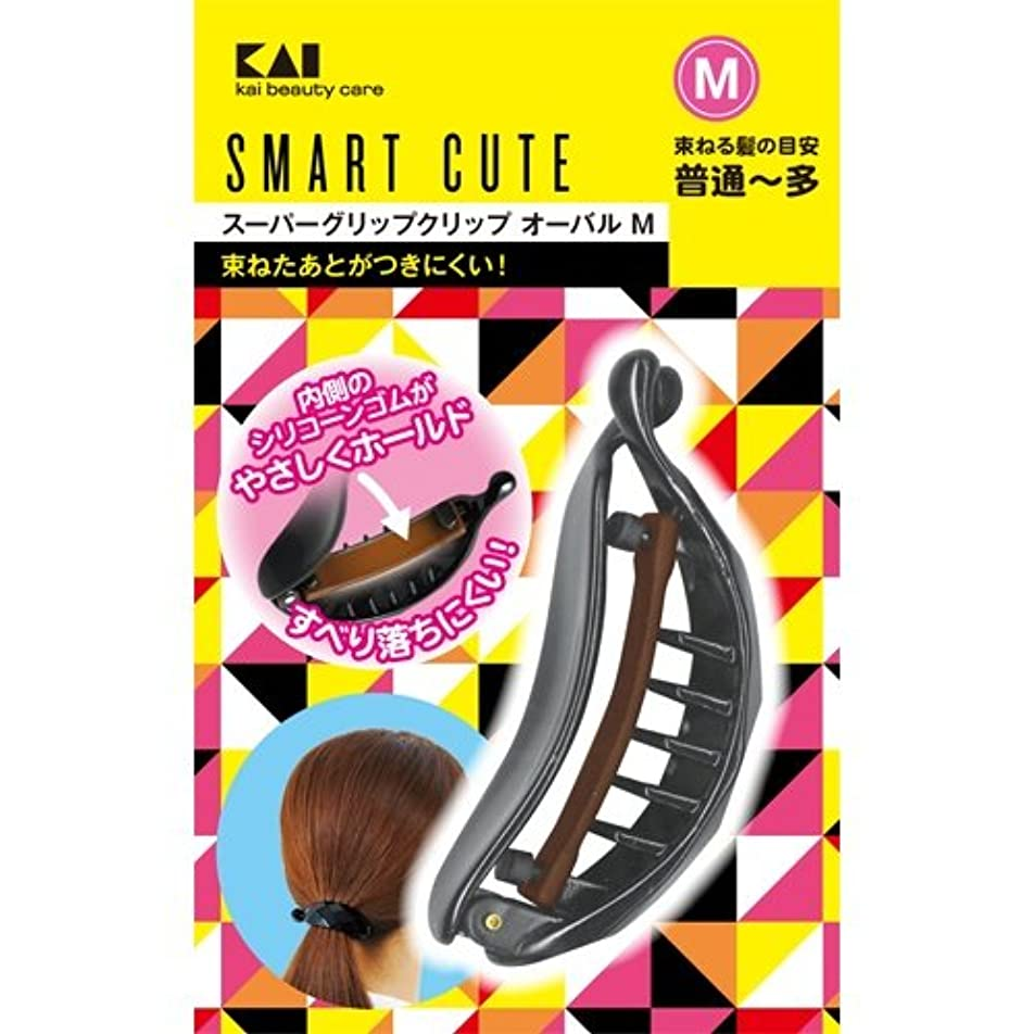広告主リスト拡散するスマートキュート(SmartCute)スーパーグリップクリップオーバルМ HC3307