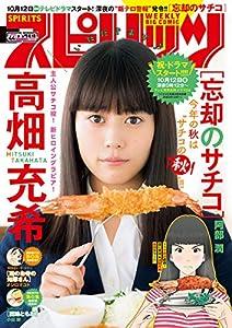 週刊ビッグコミックスピリッツ 122巻 表紙画像