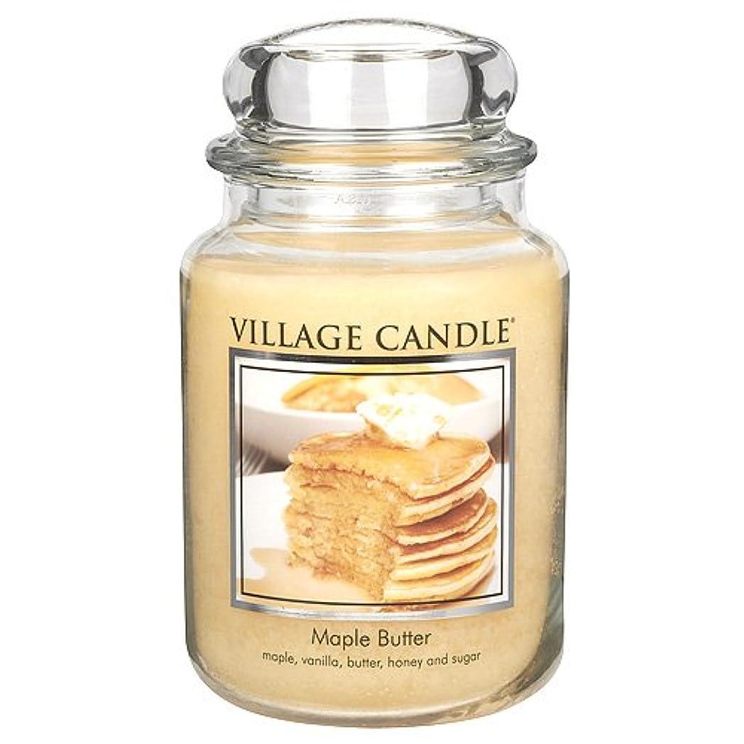 マイルドについて顕現Village Candle Large Fragranced Candle Jar - 17cm x 10cm - 26oz (1219g)- Maple Butter - upto 170 hours burn time...