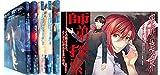 空の境界 the Garden of sinners コミック 1-6巻セット (星海社COMICS)