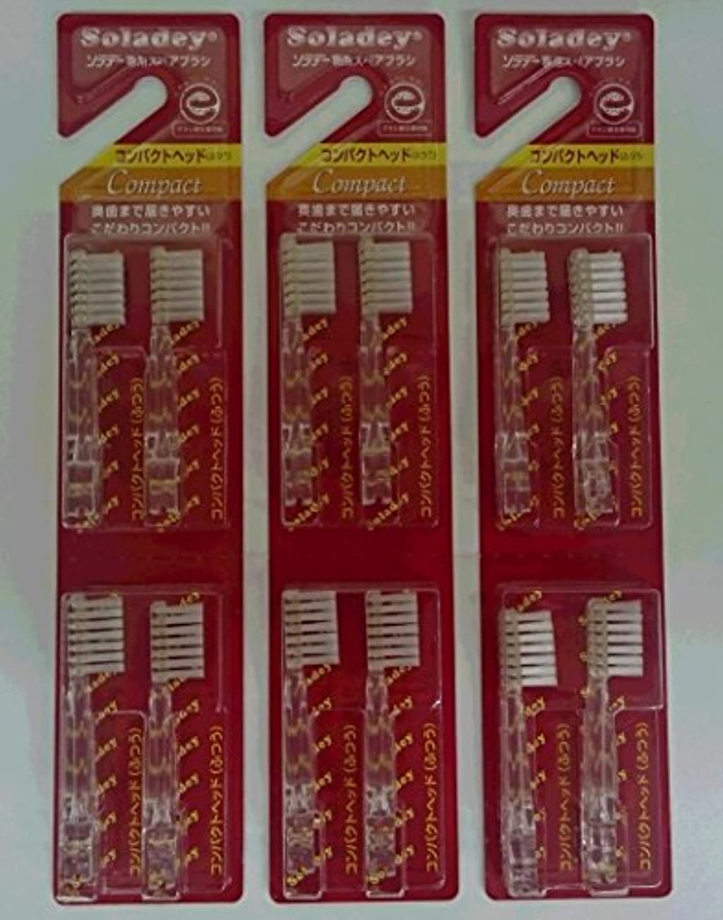 エーカー暗殺者車ソラデー3 スペアブラシ コンパクト 4本入り×3セット(計12本)