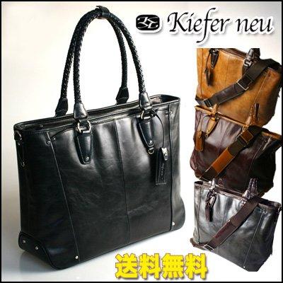 [キーファーノイ] Kiefer neu トートバッグ ビジネスバッグ ショルダーバッグ 2WAY 本革 レザー Ciao メンズ KFN1608C kieferneu-005 (ブラック)
