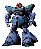 1/144 MS-09RII リックドムII (機動戦士ガンダム0080 ポケットの中の戦争) -
