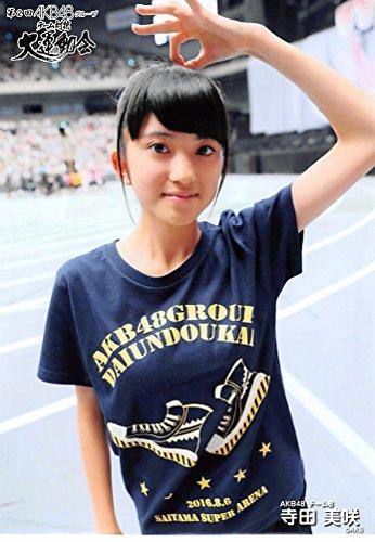 【寺田美咲】 公式生写真 第2回AKB48グループ チーム対抗大運動会 netshop限定 Ver. 1種コンプ
