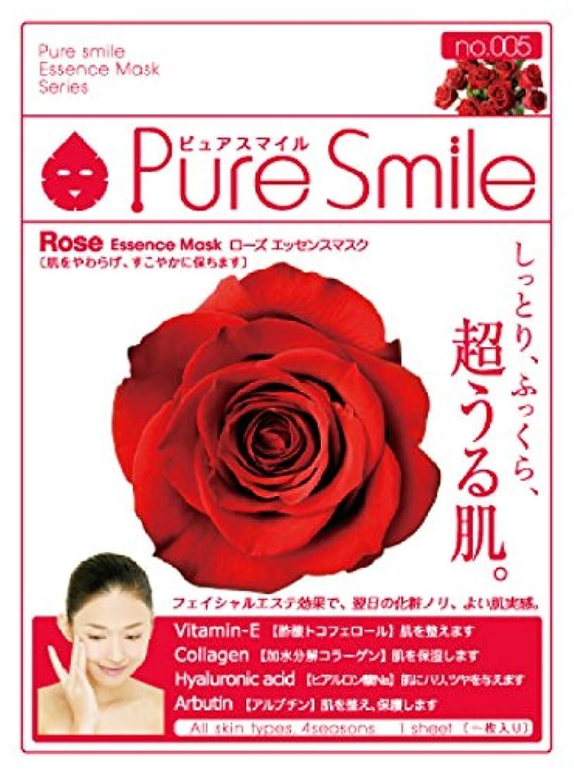 認可ソーセージ荒らすPure Smile エッセンスマスク ローズ 23ml?30枚