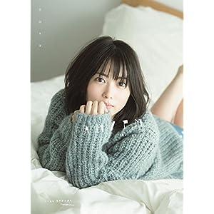 志田未来 写真集 『 AM/PM 』