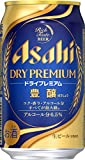 アサヒ ドライプレミアム 豊醸 缶 350ml×24本