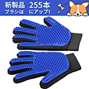 Pet Brush Gloves, bule