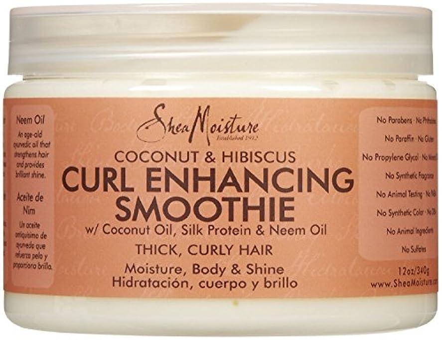 本物パーフェルビッド代名詞シーモイスチャー Shea Moisture Coconut Hibiscus Curl Enhancing Smoothie ヘアトリートメント