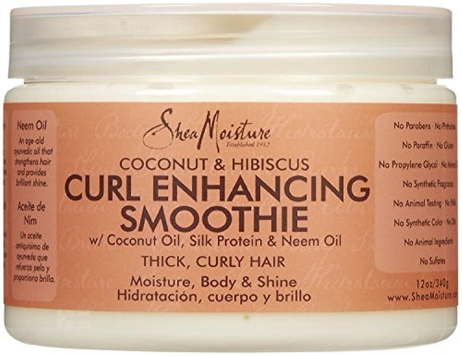 もし優雅な膨張するシーモイスチャー Shea Moisture Coconut Hibiscus Curl Enhancing Smoothie ヘアトリートメント